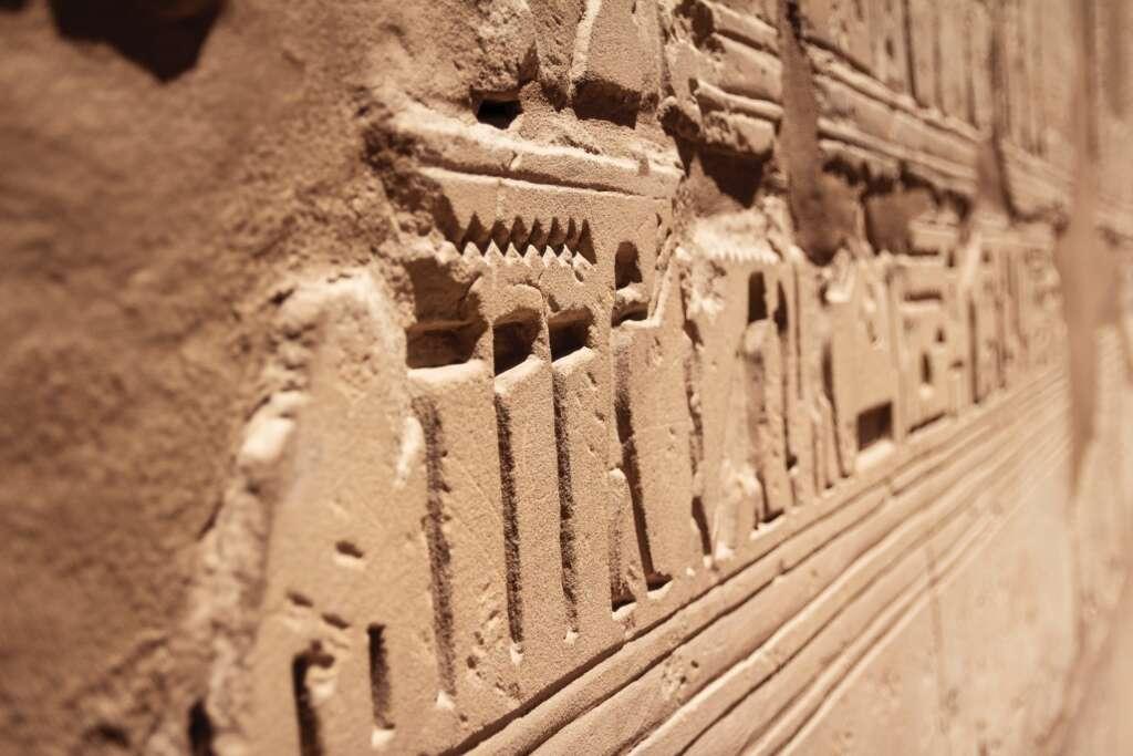 chirurgia nazala isi are origina in timpul Egiptului Antic